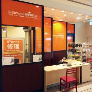 iPhone修理スマコレ高崎店